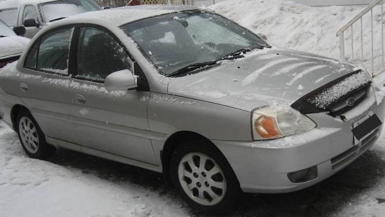 Car For Sale /Auto à Vendre - Slide2