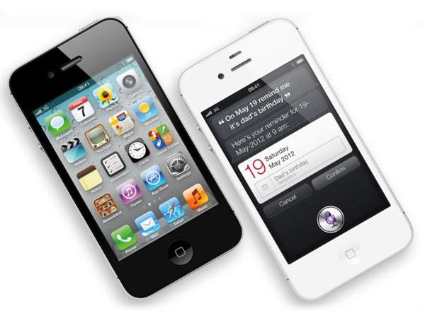 Brand New Unlocked Apple IPhone 4S 64GB - Iphone 4s