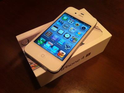 BUY NEW ARRIVAL APPLE IPHONE 4S & BLACKBERRY BOLD TOUCH 9900 - White Iphone 4s